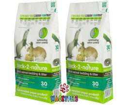 Back 2 Nature Bedding 30L x 2